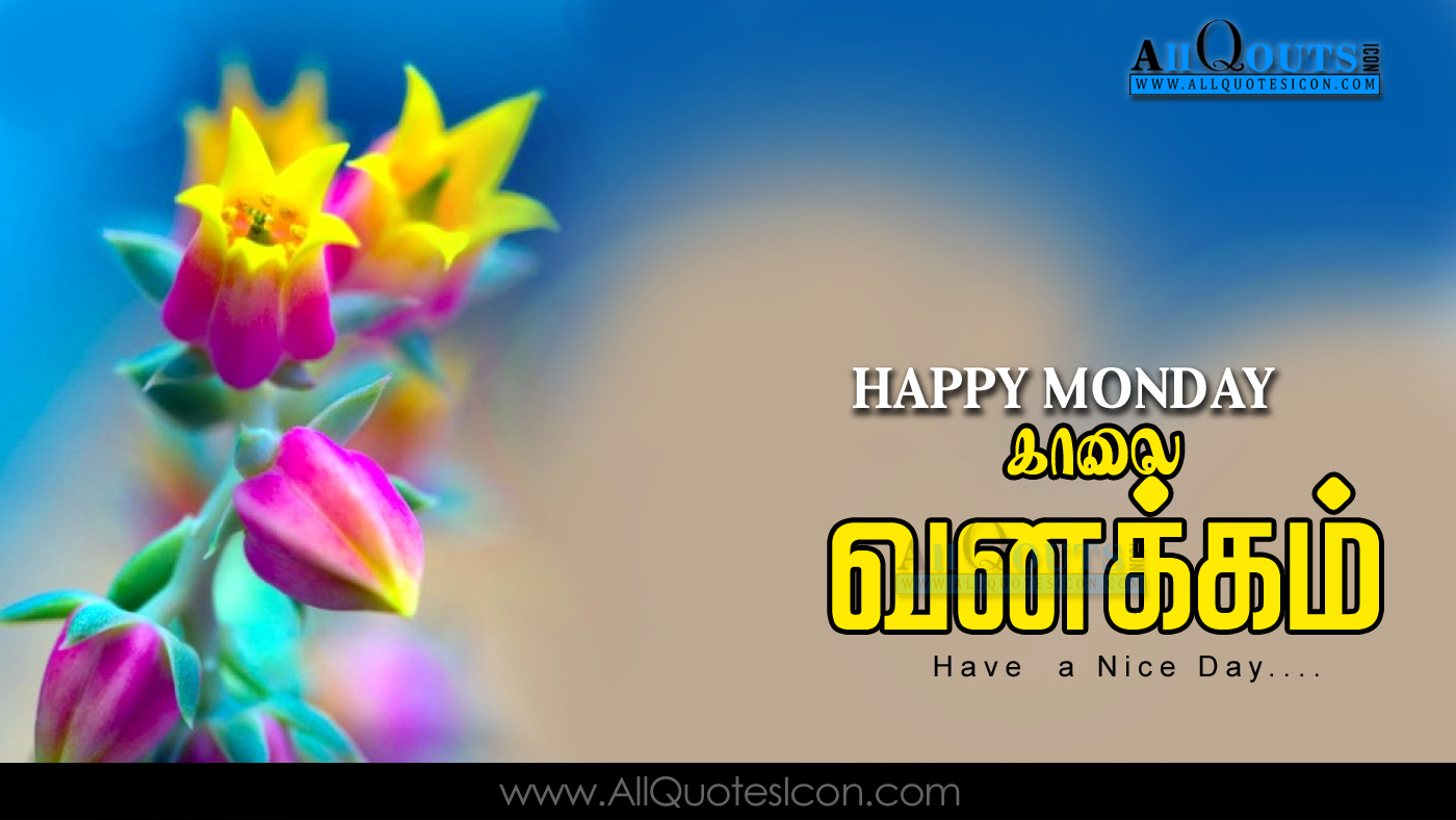 Happy Monday Images Good Morning Greetings Tamil Quotes Pictures