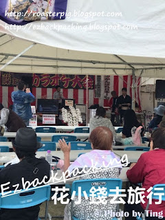 尾張津島紫藤祭