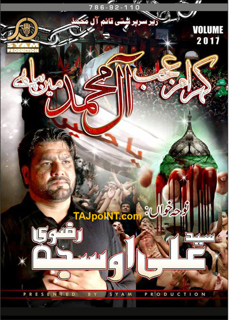 Ali Osija Rizvi all nohay volume mp3 free download
