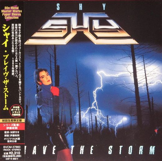 SHY - Brave The Storm [Japan Cardboard Sleeve LTD miniLP +6] full