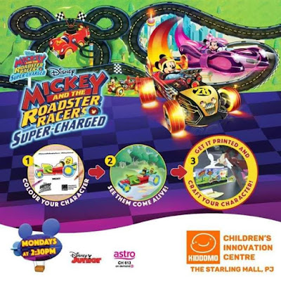 kiddomo universe, Mickey & The Roadster Racers Super-Charged, kiddomo The Starling Mall, review Kiddomo Universe, The Starling Mall, lokasi Kiddomo Starling Mall