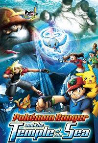 Pelicula 1-Temporada 9-Pokémon-Pokémon Ranger Y El Templo Del Mar-latino