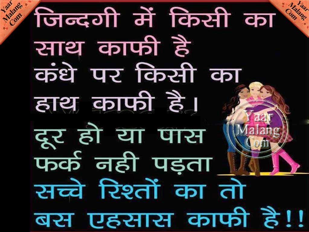 All Hindi Girl Wallpaper Hindi Life Changing Quote Hindi Motivational Quotes Hd