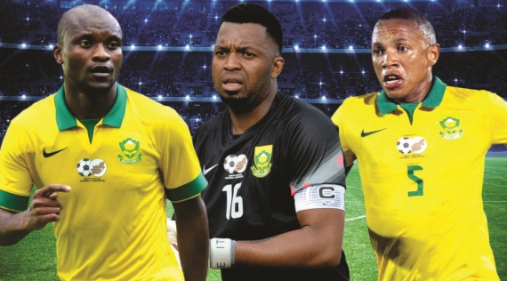 Bafana play their final qualification match when they host Mauritania at the Mbombela Stadium.