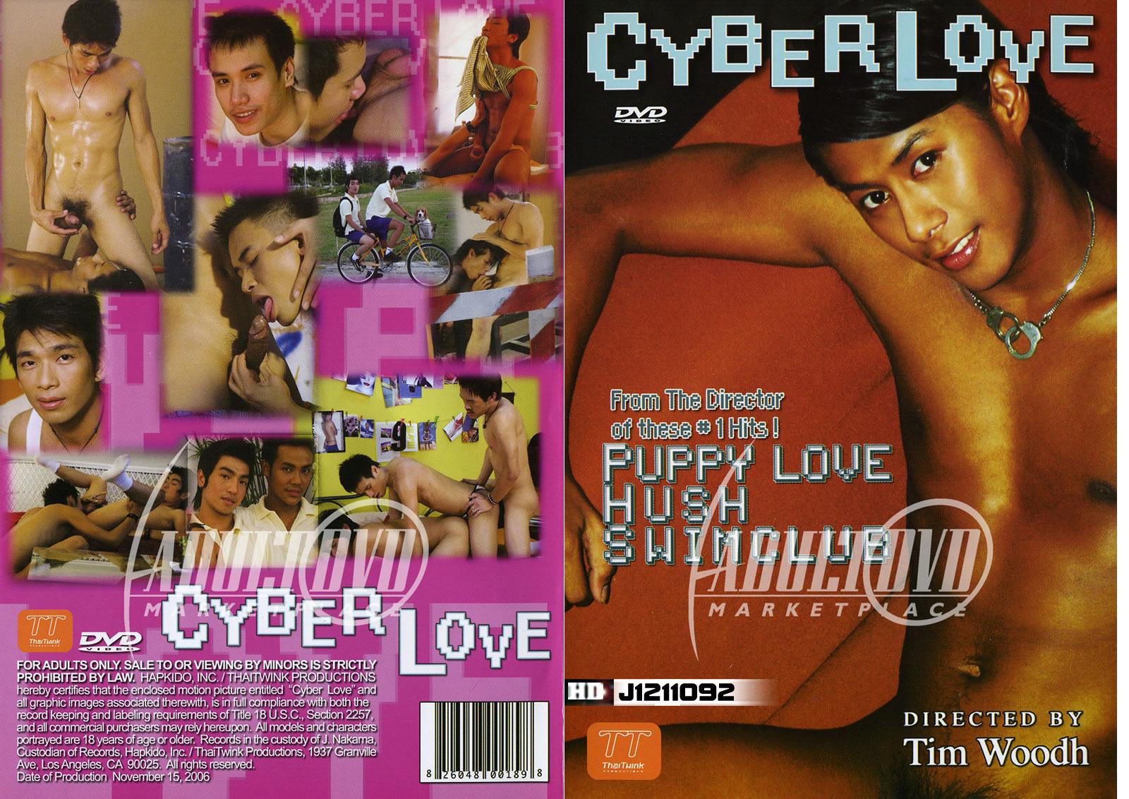 Gay Dvds 17