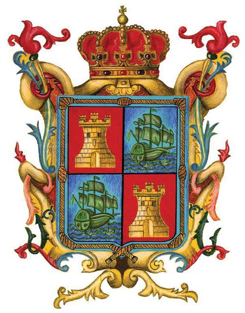 Escudo De Campeche Conoce Campeche