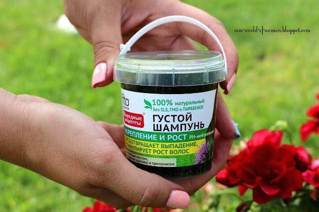 Fitokosmetik -Naturalny, gęsty szampon na wzmocnienie i aktywny wzrost