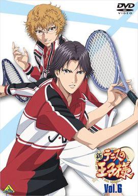 Tennis no Oujisama: Atobe Kara no Okurimono Legendado