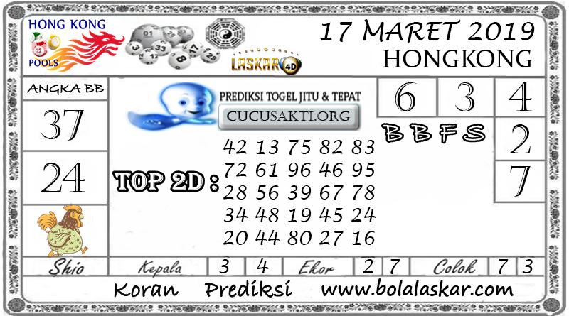 Prediksi Togel HONGKONG LASKAR4D 17 MARET 2019