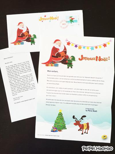 Peipei Haohao Singapore Family Travel Blog Write A Letter To Santa Claus Santa S Address Around The World 2016