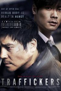 Poster The Traffickers