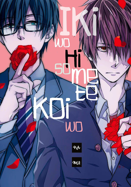 [RAW] Iki wo Hisomete, Koi wo ()