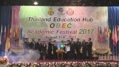 Thailand Education Hub