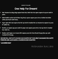 ONE HELP FOR DREAM!!