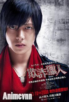 Siêu Lừa Đảo -Kurosagi - Sieu Lua Dao 2013 Poster