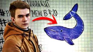ماهي حقيقة لعبة الحوت الأزرق التي تحصد أرواح الأطفال في الجزائر