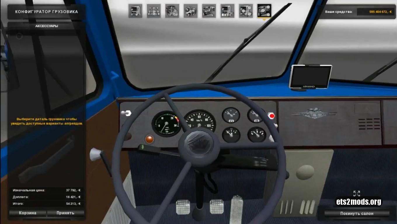 Truck - MAZ 504V
