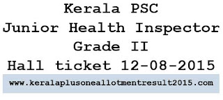Download PSC Junior Health Inspector Grade II hall ticket, Kerala psc Junior Health Inspector hall ticket 2015, Kerala PSC thulasi hall ticket 2015 download,  psc exam ticket Junior Health Inspector Grade II admit card 12-08-2015, Kerala PSC exam hall ticket 12 august 2015, download www.keralapsc.gov.in Junior Health Inspector Grade II hall ticket 2015, Kerala psc Junior Health Inspector Grade II exam syllabus 2015, KPSC Junior Health Inspector Grade II category no 665/2012 hall ticket 2015 exam date and time kerala psc, Download online psc hall ticket Junior Health Inspector Grade II