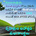 Latest Friendship day quotes in Telugu with Hd Wallpapers images