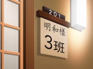 Captain Tsubasa (2018) – Episódio 13