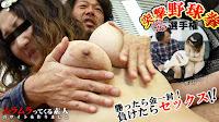 muramura-062315_246