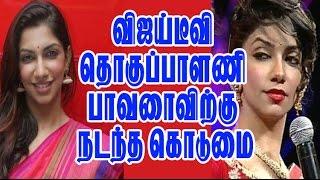 Vijay Tv Anchor BHAVANA Faces So Many Problems | Vijay Tv Secrets