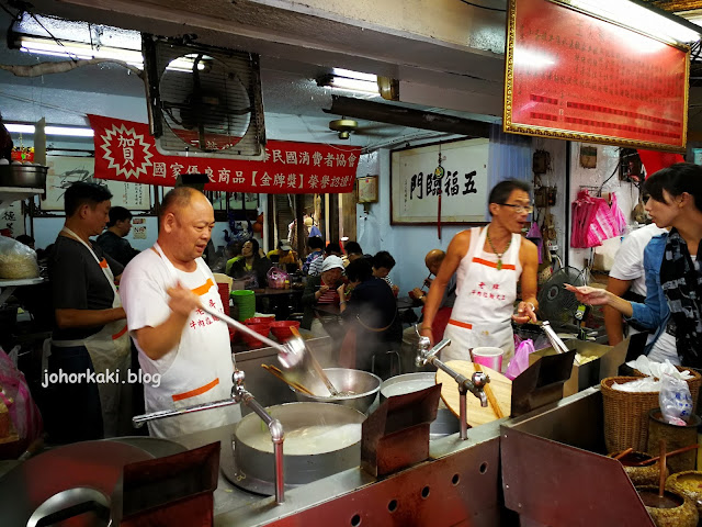 Beef-Noodle-King-Chong-Qing-South-Taipei-老牌牛肉大王