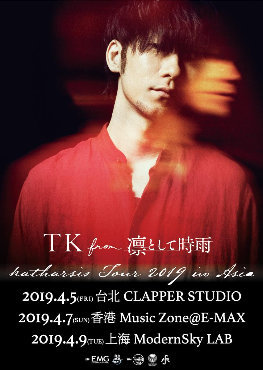 TK from 凛として時雨 katharsis Tour 2019 in Asia