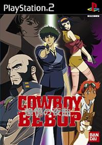 Cowboy Bebop (Bandai)  ps2