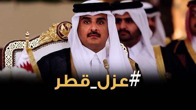 الدول العربية تقطع العلاقات مع قطر