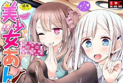 [Manga] 美少女あんよっ! [Bishoujo Anyo!] Raw Download