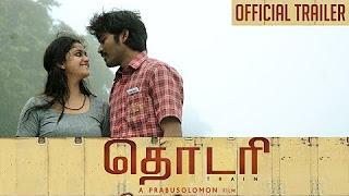 Thodari – Official Trailer _ Dhanush, Keerthy Suresh _ Prabu Solomon _ D. Imman