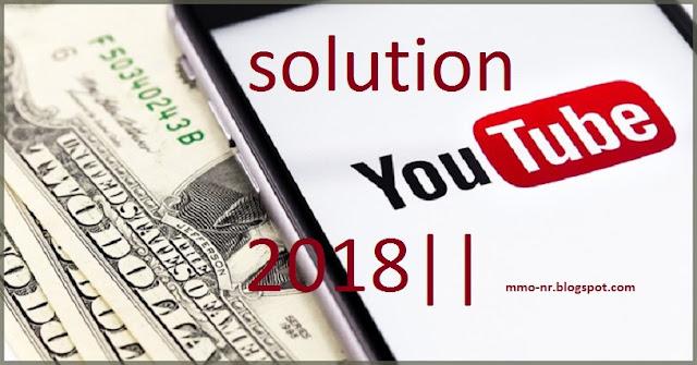 Giải pháp  kiếm 1000 Sub, 10000 view, 4000 giờ để kiếm tiền với YOUTUBE 2018