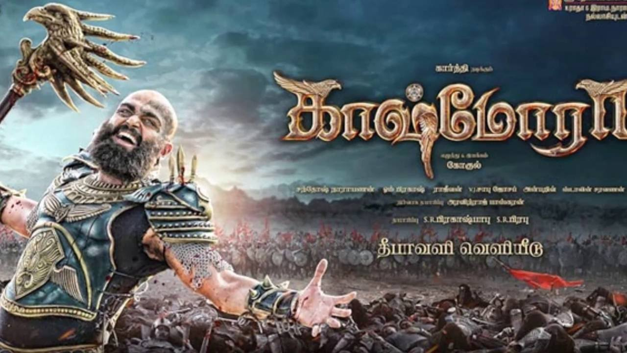 Complete cast and crew of Kaashmora (2016) Tamil movie wiki, poster, Trailer, music list - Karthi and Nayantara, Movie release date Oct 28, 2016