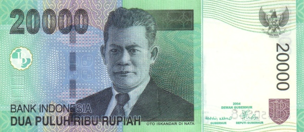 20 ribu rupiah 2004 depan