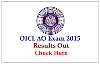 OICL AO Online Written Exam 2015 Results Out