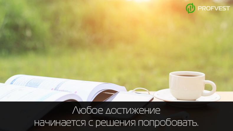 Отчет 31.10.16 - 13.11.16