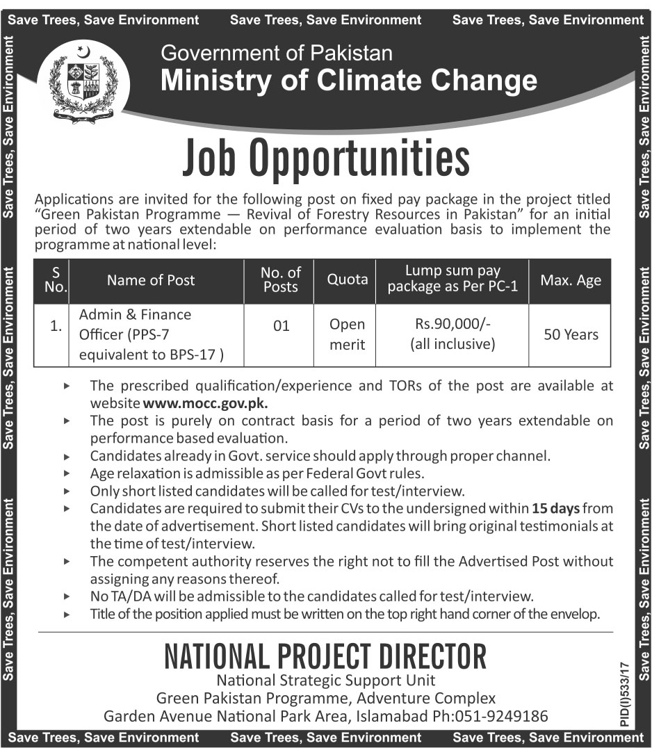 Jobs In Ministry Of Climate Change Islamabad 28 Jul 2017