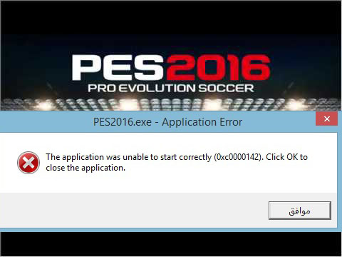 steam_api.dll pes 2015 missing
