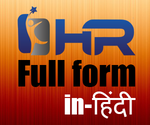 Hr meaning full form in hindi thecheapjerseys Gallery