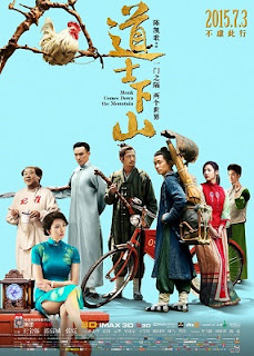 Monk Comes Down the Mountain (2015)