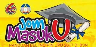 Panduan Beli No Pin UPU 2017 di BSN