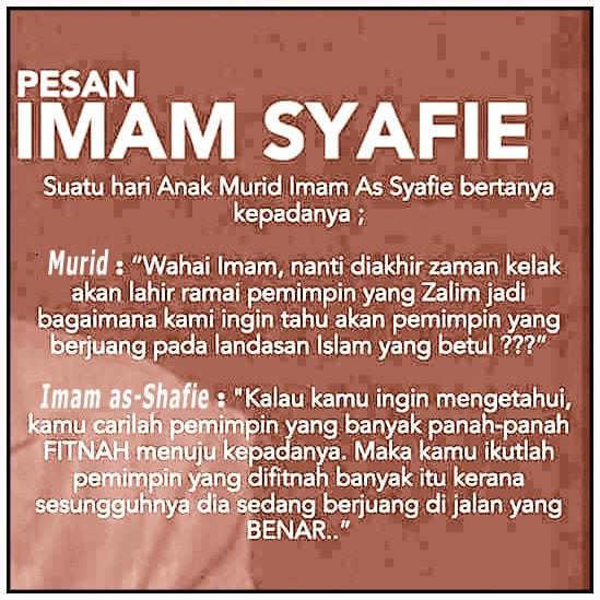 Kata-Kata Hikmah Imam Syafi'i & Kata Nasihat Menusuk ke Jiwa