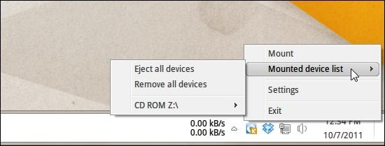 KuaiZip Virtual Drive