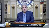 برنامج العاشره مساء حلقة الثلاثاء 20-6-2017 مع وائل الابراشى