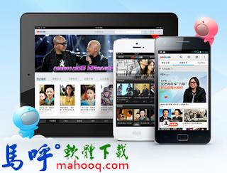 优酷 APK / APP 下載,手機免費看電視、電影 APP,手機版 優酷 APP,Android 版下載