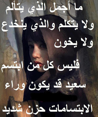 بنات حزينه 2017 مؤثرة 2018 9 (1).jpg
