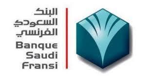 وظائف خالية فى البنك السعودي الفرنسي 2020