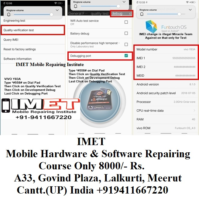 VIVO Y83 & Y83A IMEI Repair Using Miracle Vivo Tool - IMET