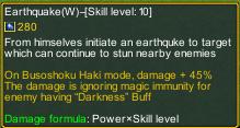 Dream One Piece 4.2 Earthquake detail